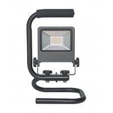 FARO Osram LED con corpo in alluminio, Alluminio, 20 W, Bianco freddo, 17 x 17.5 x 27.5 cm